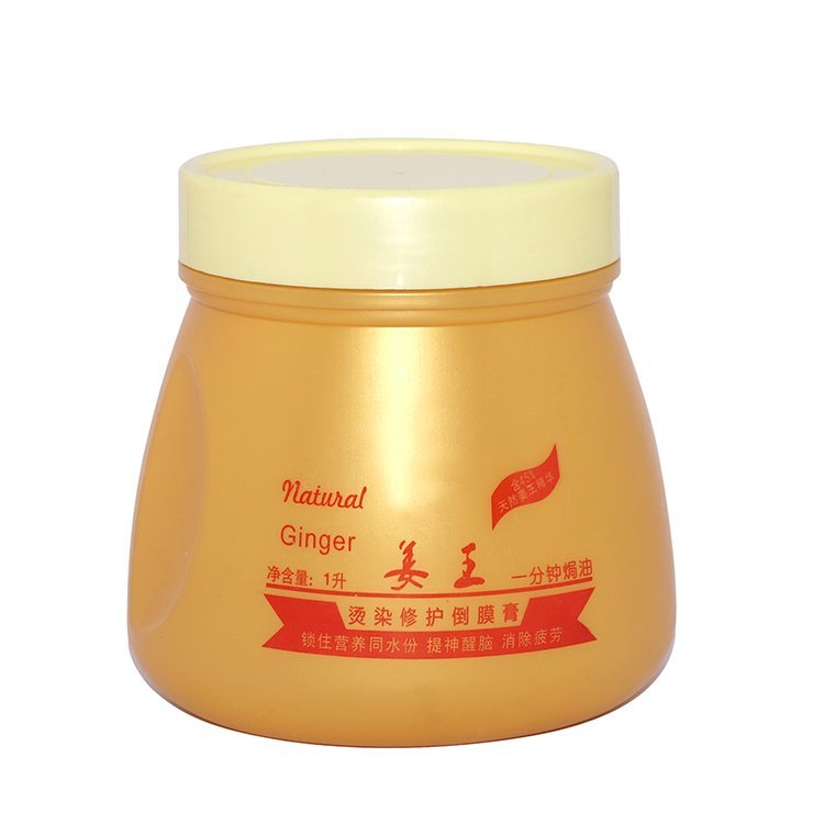 wholesale 1000ml hair care packaging gold color round HPPE plastic cosmetic jar with screw cap
