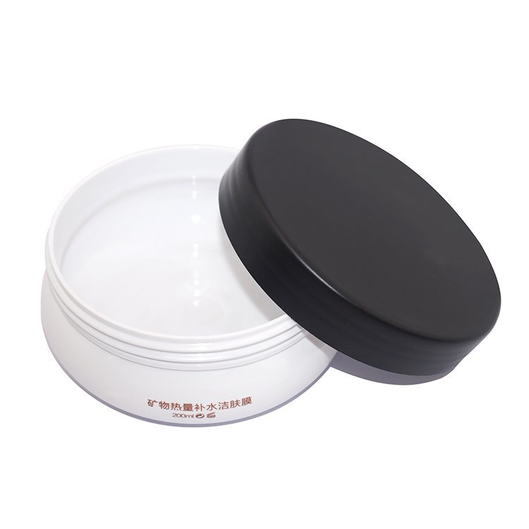 New design 200ml empty white round shape  plastic PET cosmetic cream jar with black matte lid
