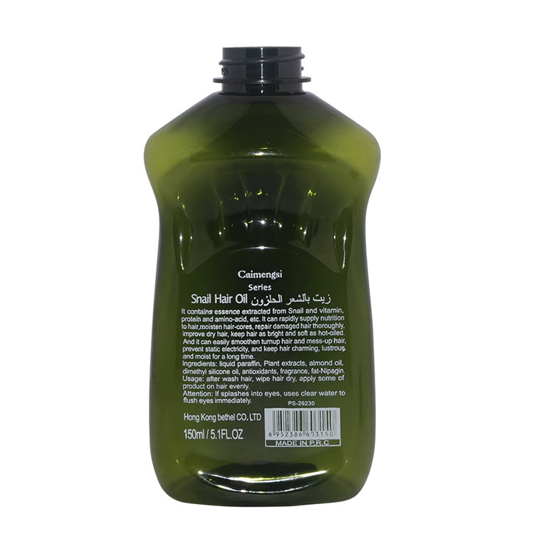 Hot selling green flat shape 250ml PET plastic cosmetic massage oil bottle with flip top cap