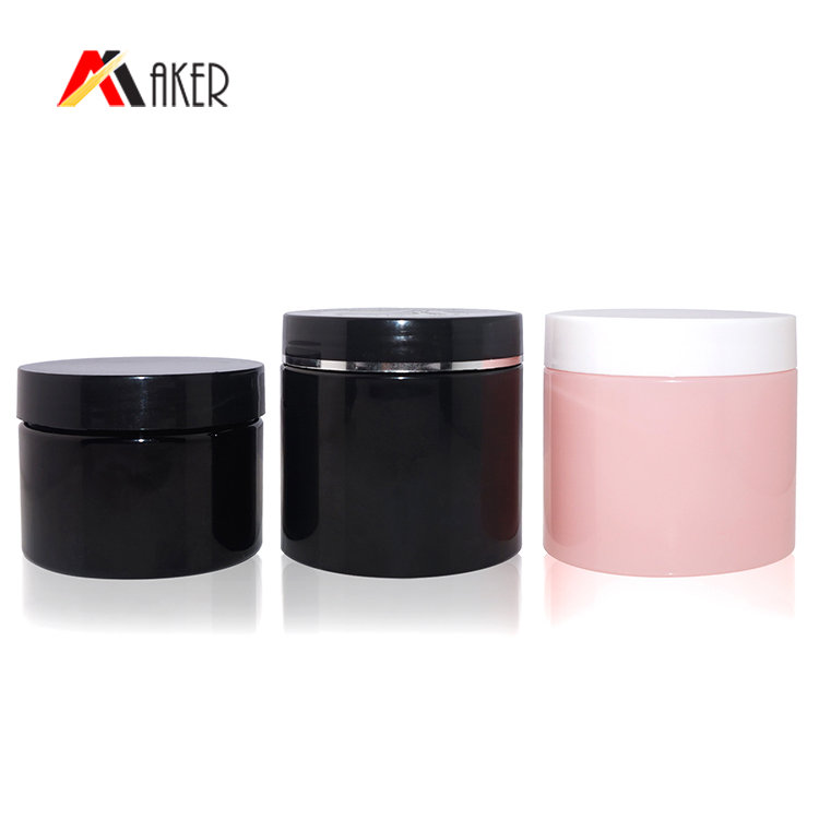 China manufacturer PET plastic jar 150ml 200ml round shape black pink cosmetic cream jar mask jar wholesale