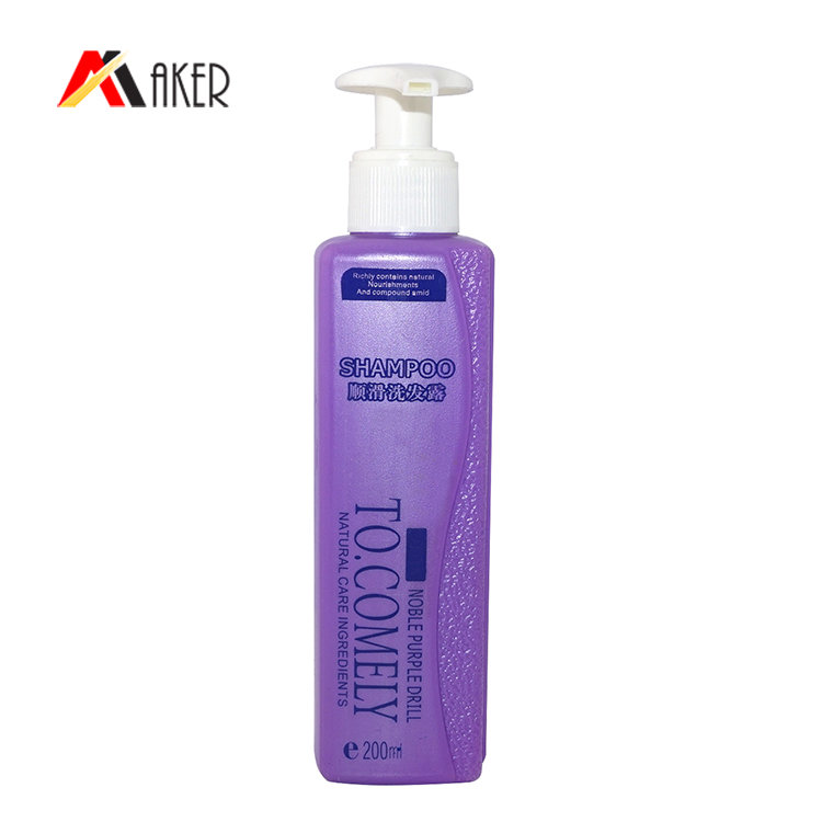 wholesale price square shampoo bottle 200ml purple color cosmetic PE plastic bottle with lotion pump
