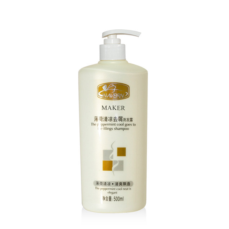 China factory price new arrival unique shape 300ml 550ml white PE plastic shampoo packaging bottle with lotion pump