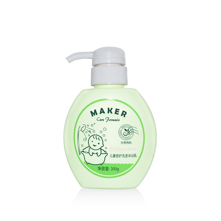China supplier green plastic bottle ball shape empty 300ml PE shampoo lotion plastic bottle with lotion pump
