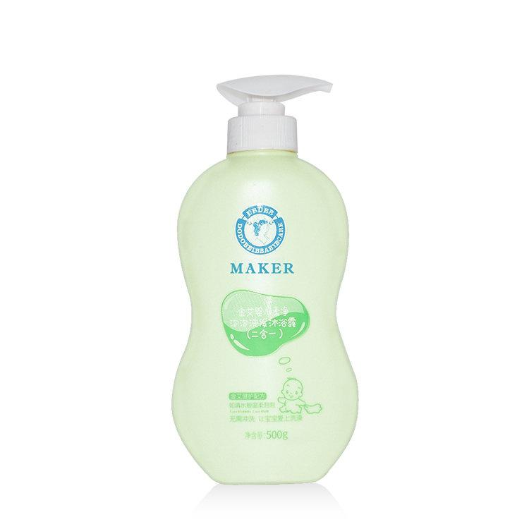 Empty 500ml PE shampoo bottle newest light green unique shape plastic baby shampoo bottle with lotion pump